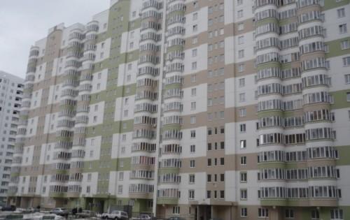 Дешевое жилье