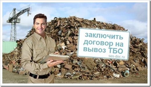 Возможные штрафные санкции