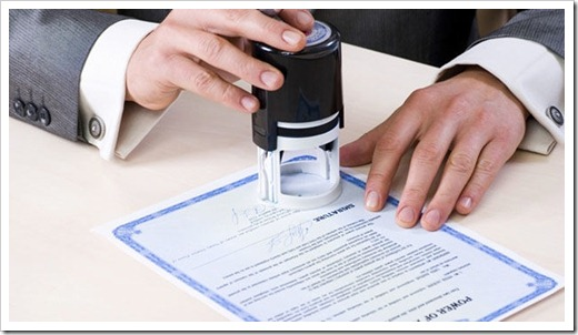 Оценка пакета документов профильной комиссией