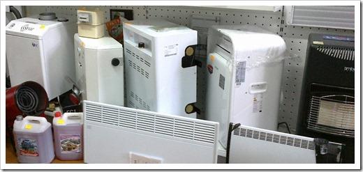 Различные виды отопительного оборудования
