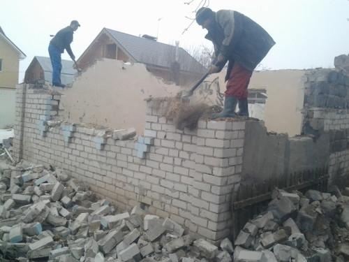 Как сломать дом