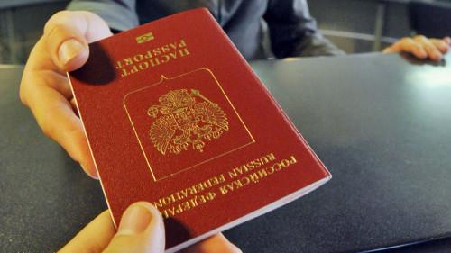 Как получить загранпаспорт без прописки