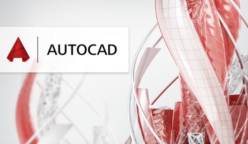 Какие возможности предоставляет Autocad